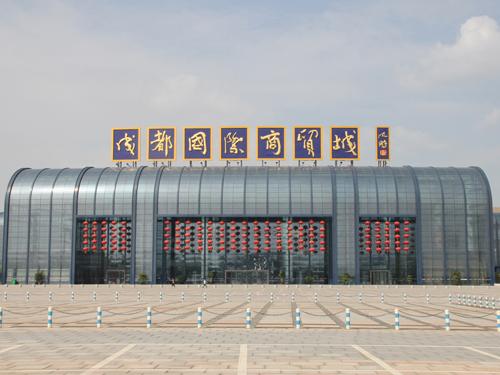 成都国际商贸城天窗照片dada.jpg